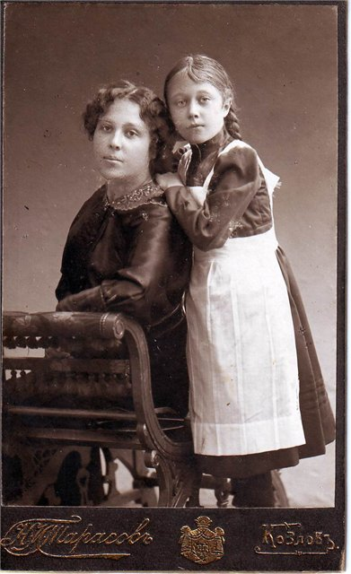 Фотографии из семейных альбомов Труновых, которые пока не опознаны...  D802042171c8