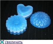 Разноцветное мыло 1b2d88f54f5bt