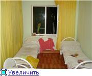 Санаторно-курортный отдых с ребенком - Страница 2 4529d9e2b276t