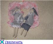 Фоксины Хендмейдики Aaf69dce5989t