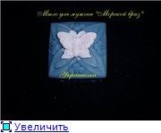 Украиночкины хвастушки  - Страница 2 B879747cc62at
