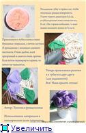 Цветы из ткани  220f7df69774t