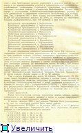 Административно-территориальное деление Черниговской губернии - области C00d4c7ba908t
