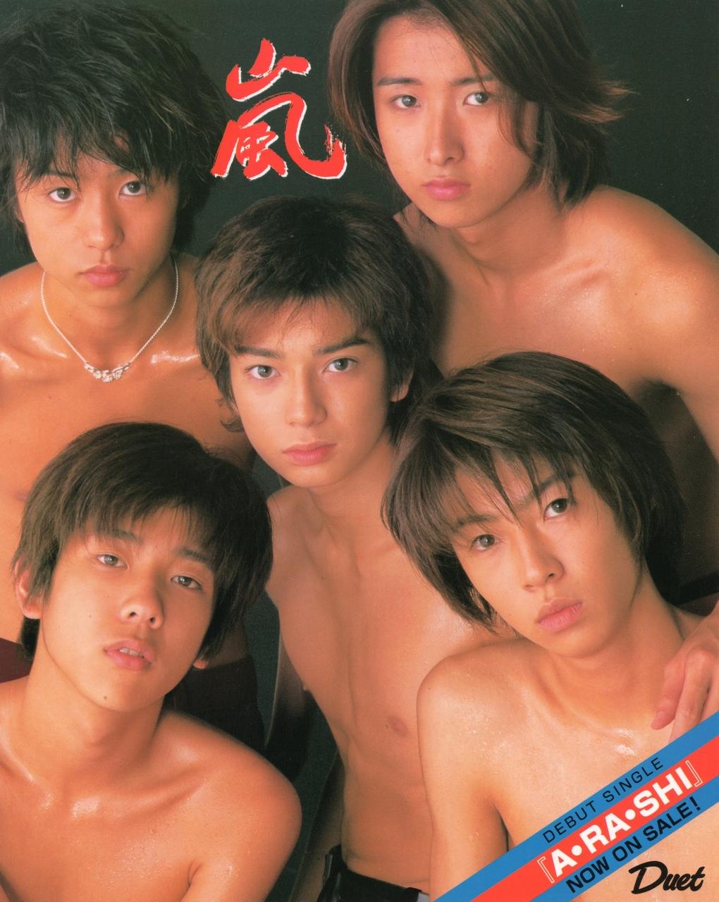 ARASHI. Радужные мальчики - 3 - Страница 2 7db02a47f0db