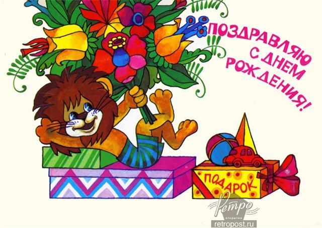 Поздравляем Ульяночку (мама Neonchic25011990) с 2х летием!!!   5db47e6cc82e