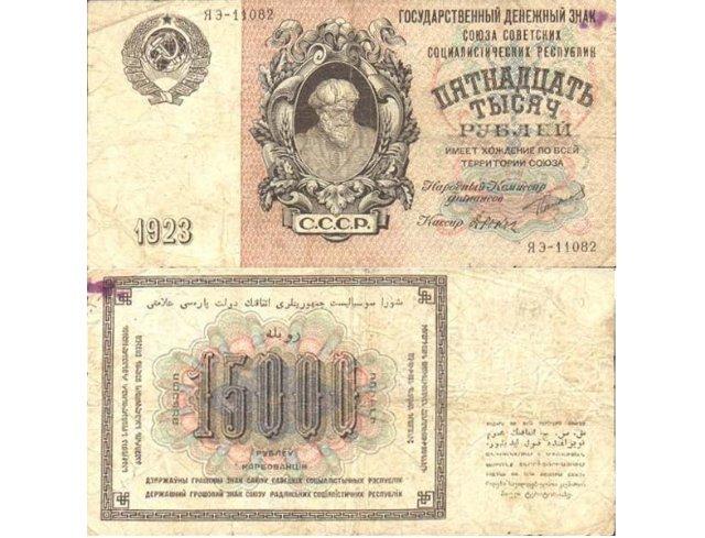 Экспонаты денежных единиц музея Большеорловской ООШ 87a146b0092b