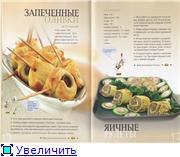 Идеи оформления блюд 33902fcc94dat