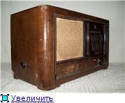 """Радиоприемник """"MENDE MS 216W"""". 4750032bdb43t"""