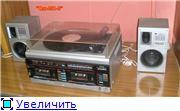 Муромский завод РИП. 20cac16bcabft