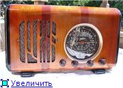 Zenith Radio Corp.; Chicago, Illinois (USA). 1c593bcaa9act