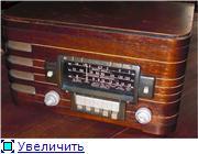 Zenith Radio Corp.; Chicago, Illinois (USA). F348670ad25ct