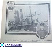 О создателе радио - А.С. Попове. 1463f0b31724t
