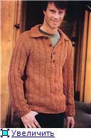 Мужские свитера 95c613ce5b43t