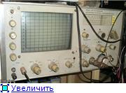 Приборы для исследования амплитудно-частотных характеристик. 9d65e45a9d5dt