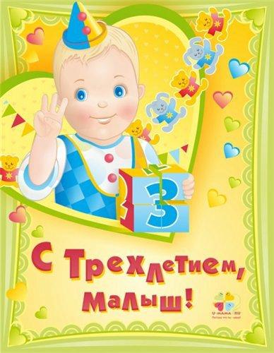 Акмурзаев Никита. Внутренняя гидроцефалия. Нужна помощь!!!  E0fc226a7344