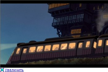 Унесенные призраками / Spirited Away / Sen to Chihiro no kamikakushi (2001 г. полнометражный) 539bd4eff6ddt