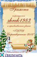 """Новый год на """"Златошвейке""""!!! - Страница 2 1ebfac8aa50et"""