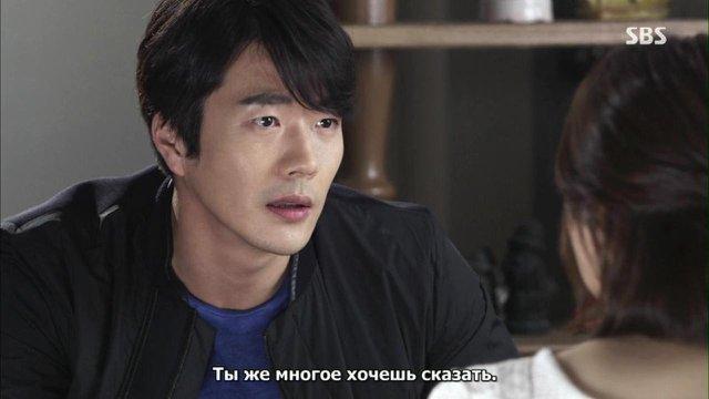 Сериалы корейские - 9 - Страница 19 2bb69a6d70ef