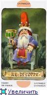 Король D885cd5d9005t