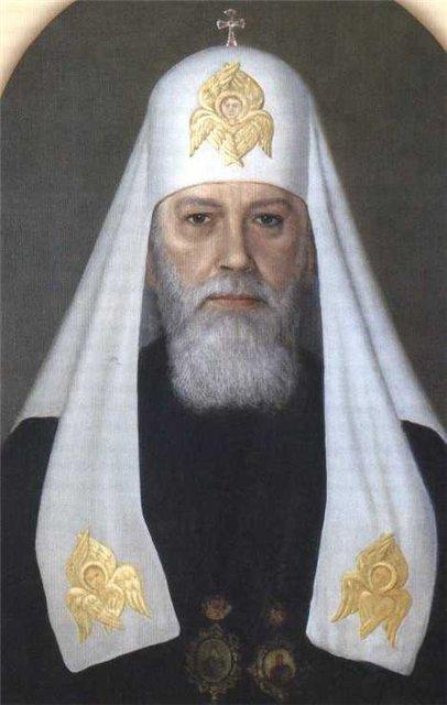 Патриархи Московские и всея Руси 062f5696ad10
