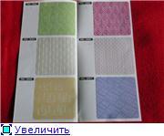 Перфокарты для СИЛЬВЕР-280 0622a3e5c3bct