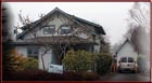 Дом семьи Свон