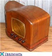 Emerson Radio & Phonograph Corp.; NJ    (USA) 75345cfdfb90t