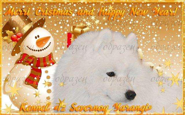 С Новым годом открыточки. D915cc4bde94