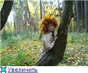 """Фотоконкурс """"Золотая осень"""" 45d72af46c78t"""