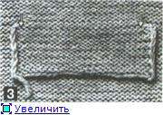Планки, застежки, карманы и  горловины F41287ddee6ct