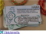 Мастерская чудес в Краснодаре. 69e041adb6b1t