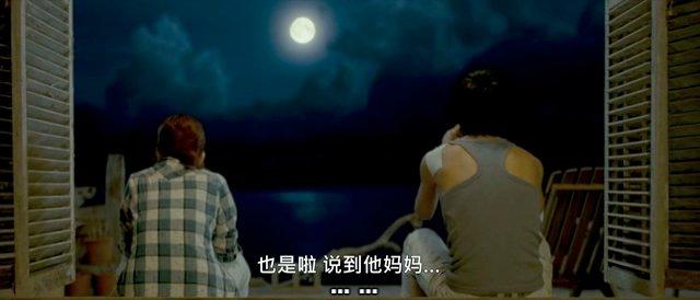 Сериалы тайваньские-2 ;) - Страница 6 A3e5d0e5658f