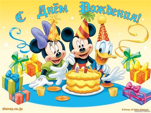 День рождения МАЙКА! C3a9543e8900