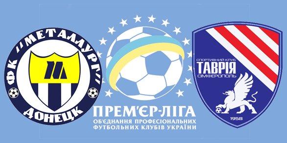 Чемпионат Украины по футболу 2012/2013 0eaf70757fff