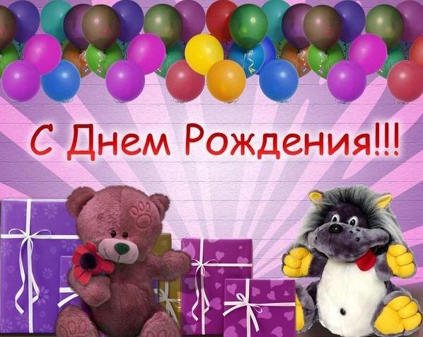 Denyellу поздравляем 15 июля с Днем рождения 631fb7749ba4