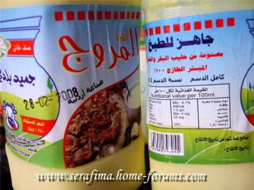 Мансеф - традиционный иорданский рис с бараниной и кефирной шорбой. Араб.кухня A1444a4a3737