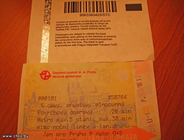Встреча Нового года 2009 -Польша-ПРАГА-Карловы Вары-Дрезден A9d9850cbde0