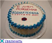 ТОРТИКИ на заказ в Симферополе - Страница 2 3b12473fd69ft