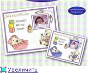 Совместный процесс - Метрики для малышей - Страница 2 Cae972433cbet