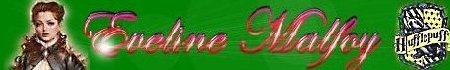 Музыкальный светофор - Страница 2 36a86a99b0bf