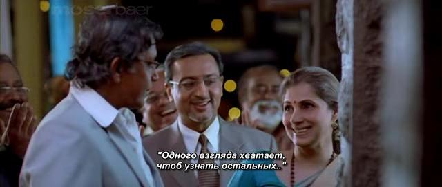 Вечная любовь (Когда-нибудь) / Phir Kabhi (2009 г.в.) Babdb5a7249d