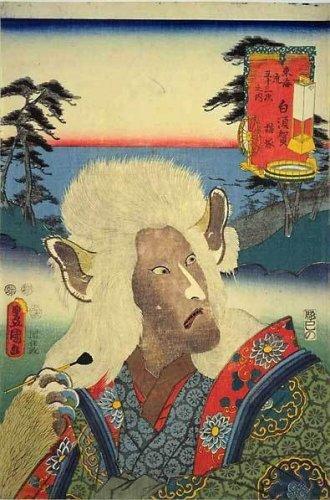 Японские монстры 52236e6e2f6f