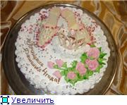 ТОРТИКИ на заказ в Симферополе - Страница 5 A5eeba43d5aft