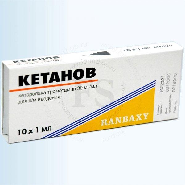 Аптечка для взрослых 3c63e592bfae