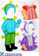 Куклы-вырезалки из бумаги - Страница 2 Fef2fa3f2320t
