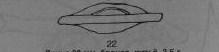 Moneda  flecha 2bfaab686a15