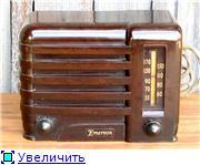 Emerson Radio & Phonograph Corp.; NJ    (USA) 9599817e9471t