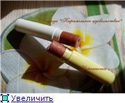Украиночкины хвастушки - Страница 3 404f6a703627t