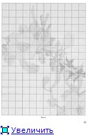 Схемы вышивки - Страница 2 28fd9a6142a1t