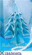 Пошаговое МК оригами 20007d0d5b0et